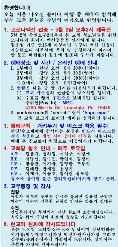 Jubo-05-02-2021002.jpg