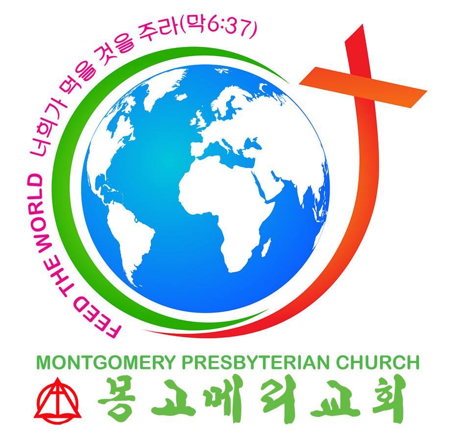 Van-Logo.jpg